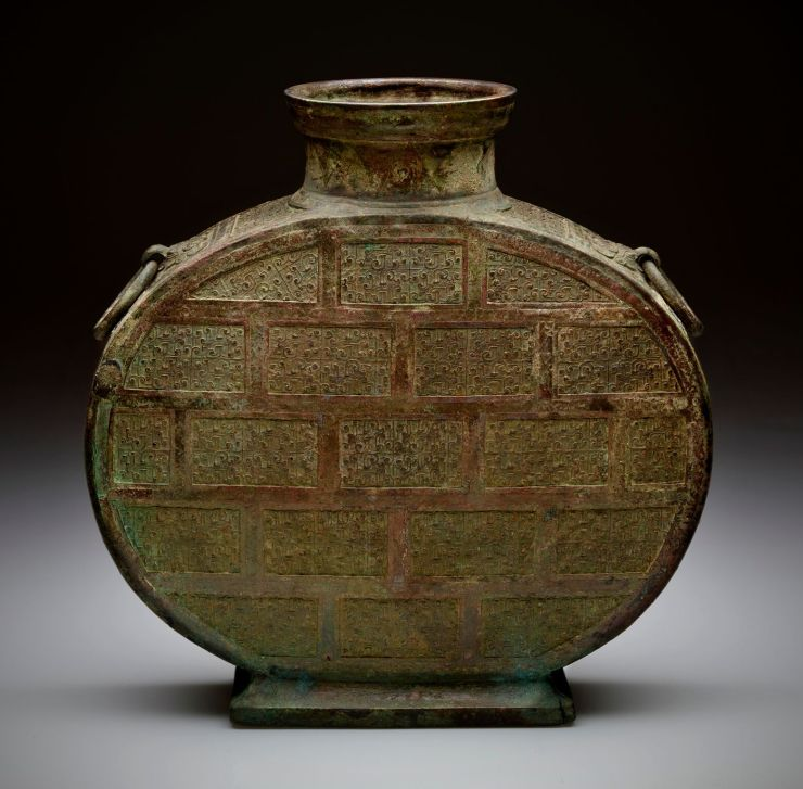 24. Bronze Pilgrim Vessel