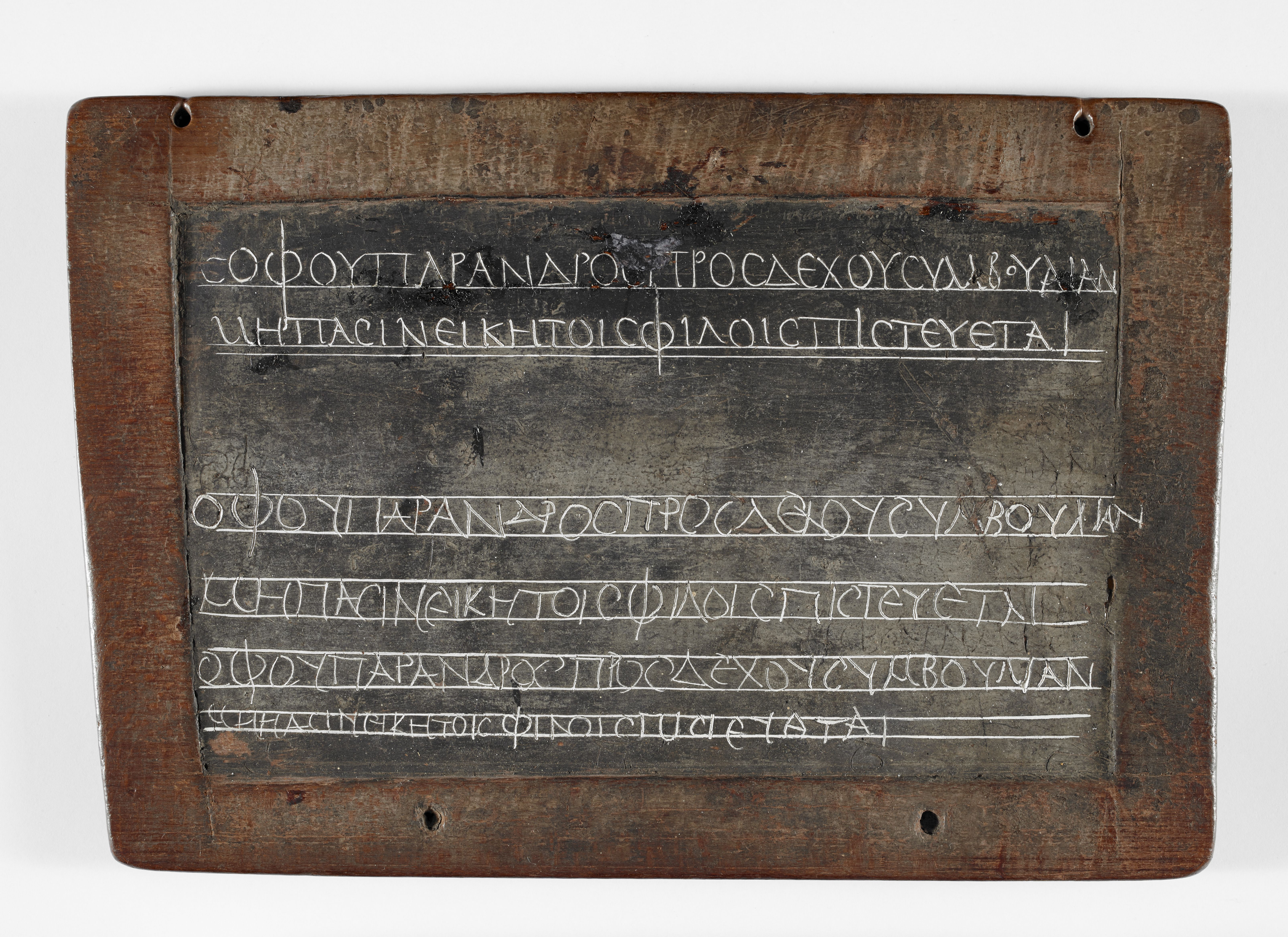 Schoolchilds homework in Greek on a wax tablet c British Library