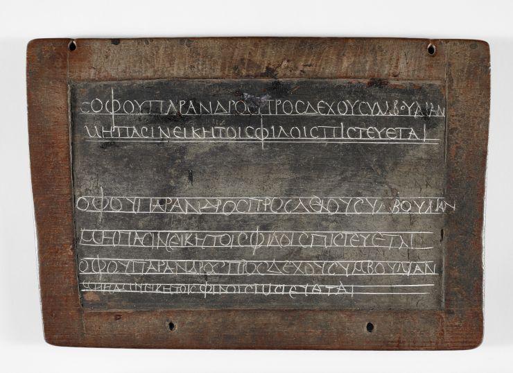 Schoolchilds homework in Greek on a wax tablet c British Library